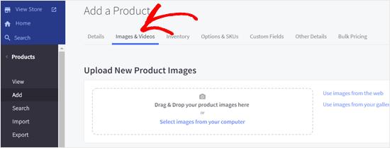 BigCommerce Mağazasına Ürün Görselleri Ekleyin