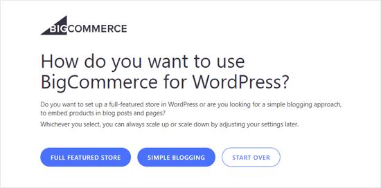 WordPress için Nasıl BigCommerce İstediğinizi Seçin