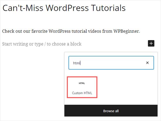 WordPress'e özel bir HTML bloğu ekleme